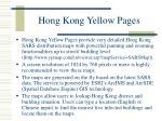 hong kong yellow pages