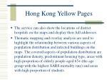 hong kong yellow pages36