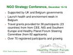 ngo strategy conference december 15 16
