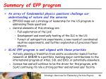 summary of epp program