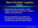 best of the best logistics firms