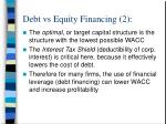 debt vs equity financing 2