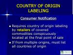 country of origin labeling8