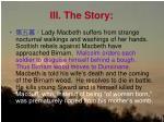 iii the story8