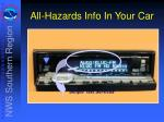 all hazards info in your car
