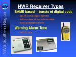 nwr receiver types