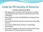 code by pr society of america