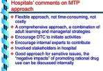 hospitals comments on mtp approach