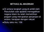 mithaq al madinah