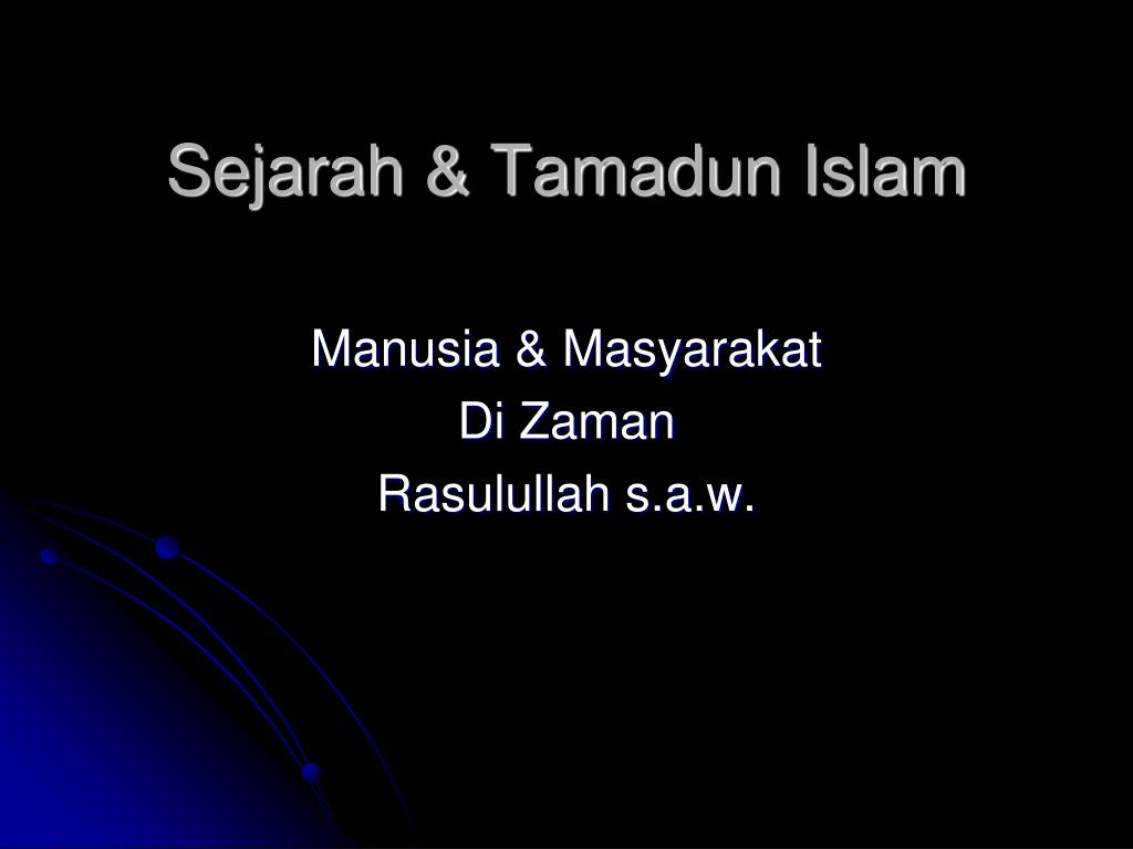 matlamat pembinaan tamadun dalam islam Powerpoint slideshow about 'islam dalam tamadun melayu serta peranannya dalam pembinaan tamadun malaysia' - lotus islam mempunyai kaitan yang rapat terhadap perkembangan tamadun manusia termasuklah di malaysia.