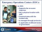 emergency operations centers eocs