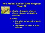 the model school ipm project year ii