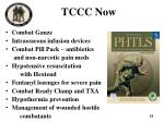 tccc now