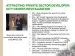 attracting private sector developer city center revitalization