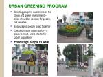 urban greening program