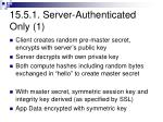 15 5 1 server authenticated only 1