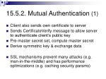 15 5 2 mutual authentication 1