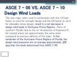 asce 7 05 vs asce 7 10 design wind loads25