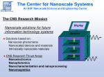 the center for nanoscale systems an nsf nanoscale science and engineering center