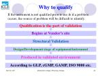 why to qualify