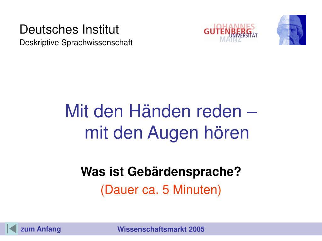 deutsches institut deskriptive sprachwissenschaft l.