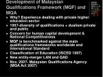 development of malaysian qualifications framework mqf and mqa