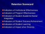 retention scorecard