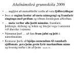 a aln mskr grunnsk la 2006