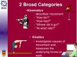 2 broad categories