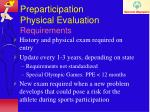 preparticipation physical evaluation requirements
