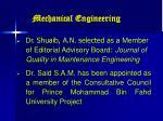 mechanical engineering24