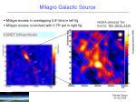 milagro galactic source