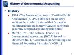 history of governmental accounting5