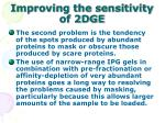 improving the sensitivity of 2dge29