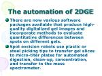 the automation of 2dge33