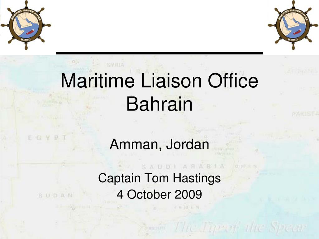 maritime liaison office bahrain l.