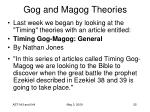 gog and magog theories25