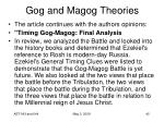 gog and magog theories42