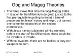 gog and magog theories45