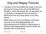 gog and magog theories46