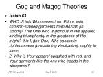 gog and magog theories66