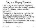 gog and magog theories74