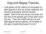 gog and magog theories78