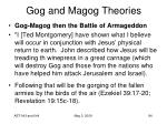 gog and magog theories84
