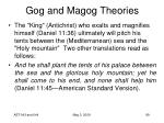 gog and magog theories89