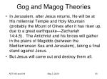 gog and magog theories90