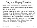 gog and magog theories99
