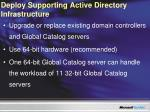 deploy supporting active directory infrastructure