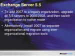exchange server 5 5