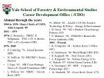 yale school of forestry environmental studies career development office cdo5